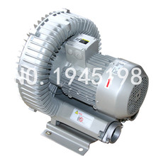 Free shipping 2RB610-7AH26 3kw/4HP 3AC high pressure industrial air ring blower/open pond turbo blower/vacum pump/air compressor