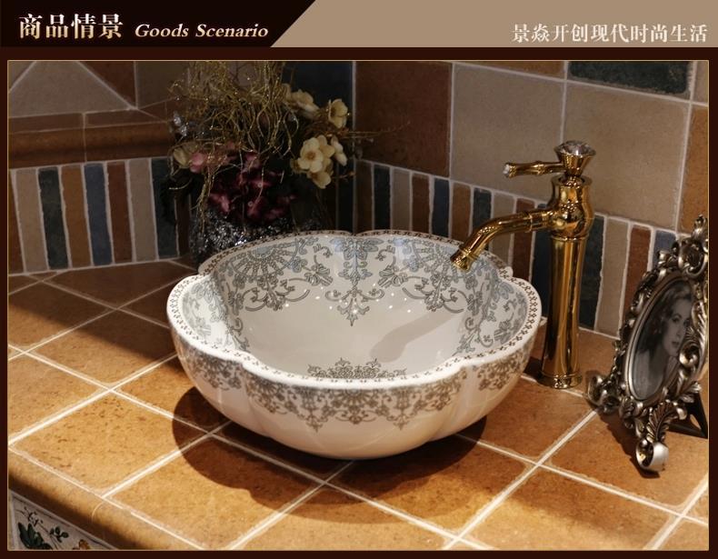 Chinese Handmade Flower Shape Modern Artistic White Vessel