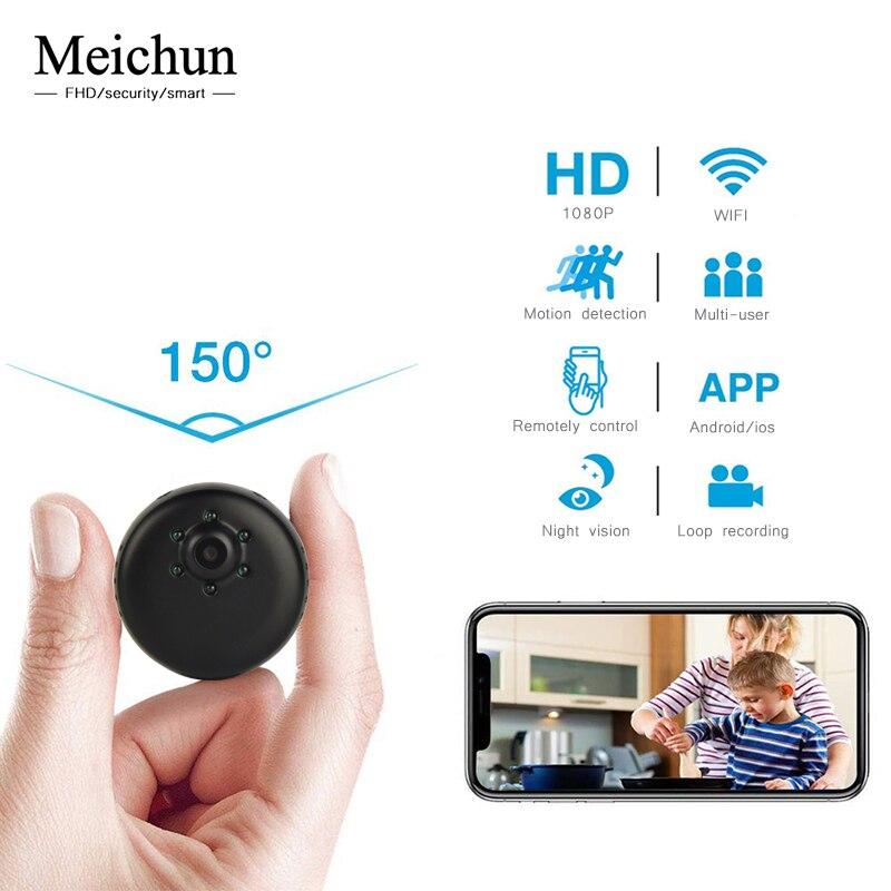 MEICHUN Mini caméra Wifi IP sans fil sécurité à domicile petit CCTV infrarouge Vision nocturne corps détection de mouvement enregistreur vidéo vocal