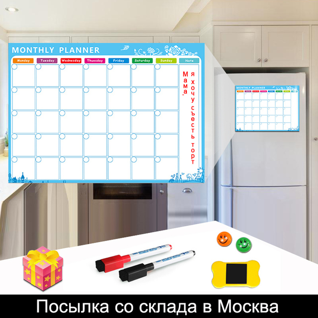 Dry Erase Magnetic Calendar Fridge Magnetic Calendar White Board