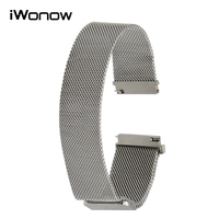 Milanese Loop Stainless Steel Watch Band 20mm 22mm For Cartier IWC TAG Heuer Magnetic Strap Quick