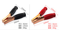 1pcs YL513 Copper Plating 154mm Red Black Car Battery Alligator Crocodile Clip Accumulator Clamps Cable Wire
