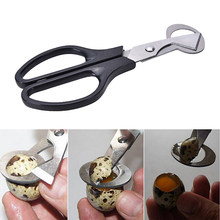 Kitchen Accessories Pigeon Quail Egg Scissor Bird Cutter Opener Kitchen Tool Clipper Cigar Cracker Blade Wholesale Black Color(China)