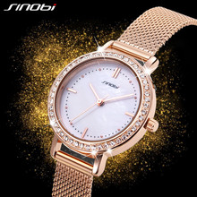 SINOBI New Women Luxury Brand Watch Simple Quartz Lady Waterproof Wristwatch Female Fashion Casual Watches Clock reloj mujer sinobi 2018 new colorful diamond watch women golden dress geneva clock luxury brand leather strap lady fashion quartz watches