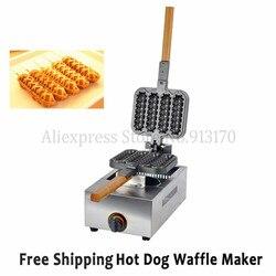 Stainless Steel French Hot Dog Gas Waffle Maker 4 Molds Nonstick Waffle Hotdog Machine LPG Power
