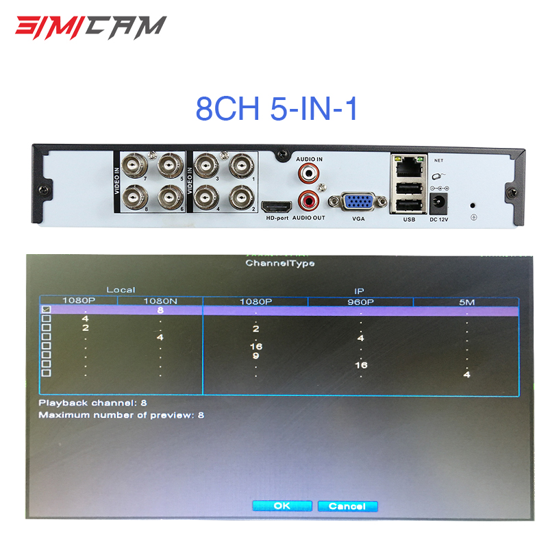 Video Recorder 4ch 8ch 1080N CCTV DVR 5 IN 1 Hybrid DVR NVR H.264 for AHD camera analog camera IP camera CCTV  system P2P