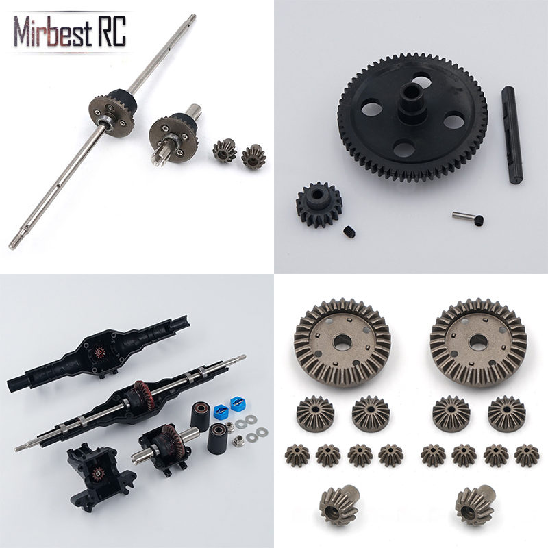 Wltoys 12428 A/B/C 12423 RC Car Spare Parts Upgrade Metal Differential Gear 12428-0091 12428-0133 Reduction Gear 12428-0015