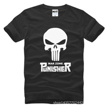 Punisher Skull Print Casual Fashion O-Neck Short Sleeves Men's T-shirt