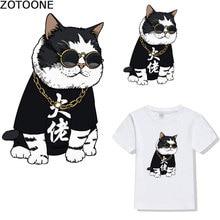 ZOTOONE Cartoon cat hot transfer T-shirt offset stamping patch DIY clothing accessories heat vinyl printing press D