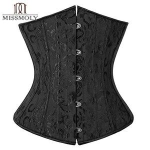 Image 3 - Corset noir pour femmes, ceinture mince, contrôle à la taille, sous le buste, Corset Sexy, grande taille S 6XL