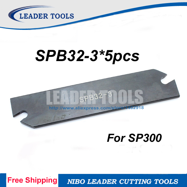 Free Shipping SPB 32 3 5pcs Indexable Parting Blade 32 mm High SPB 332 Part Blade