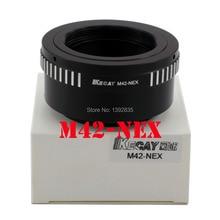 Kecay obiektyw adapter do montażu M42 NEX dla M42 obiektywu i dla SONY NEX E mocowanie ciała NEX3NEX5 NEX5N NEX7NEX C3NEX F3 NEX 5R NEX6