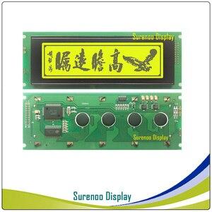 Image 2 - 24064 240*64 Grafik Matris LCD modül ekran Ekran build in T6963C Denetleyici Sarı Yeşil Arka Aydınlatmalı Mavi