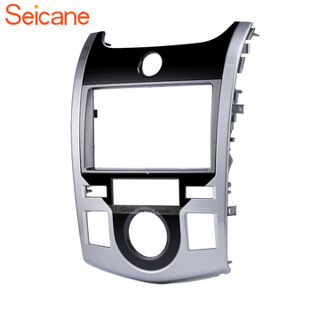 Seicane Double Din Car Radio Fascia Trim Kit Panel Car Refitting Dashboard Outter Frame For 2009 KIA Forte Coupe