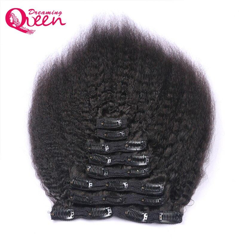 Мечтая Queen странный прямо Зажимы в бразильском Пряди человеческих волос для наращивания 120 г 8 шт./компл. Грубый Яки Клип Ins машина сделала Рем...