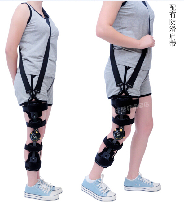 Adjustable brace with belt bracket fixed knee meniscus ligament fracture of the lower extremities