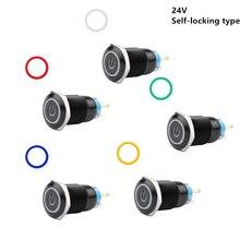 цена на 19mm 24V LED ON/OFF Black Waterproof Self-locking Push Button Flate Switch Power Symbol Car Switch