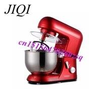 Jiqi 5.2l Электрический Многофункциональный миксер, миксер, миксер для теста яйца смеситель кухня