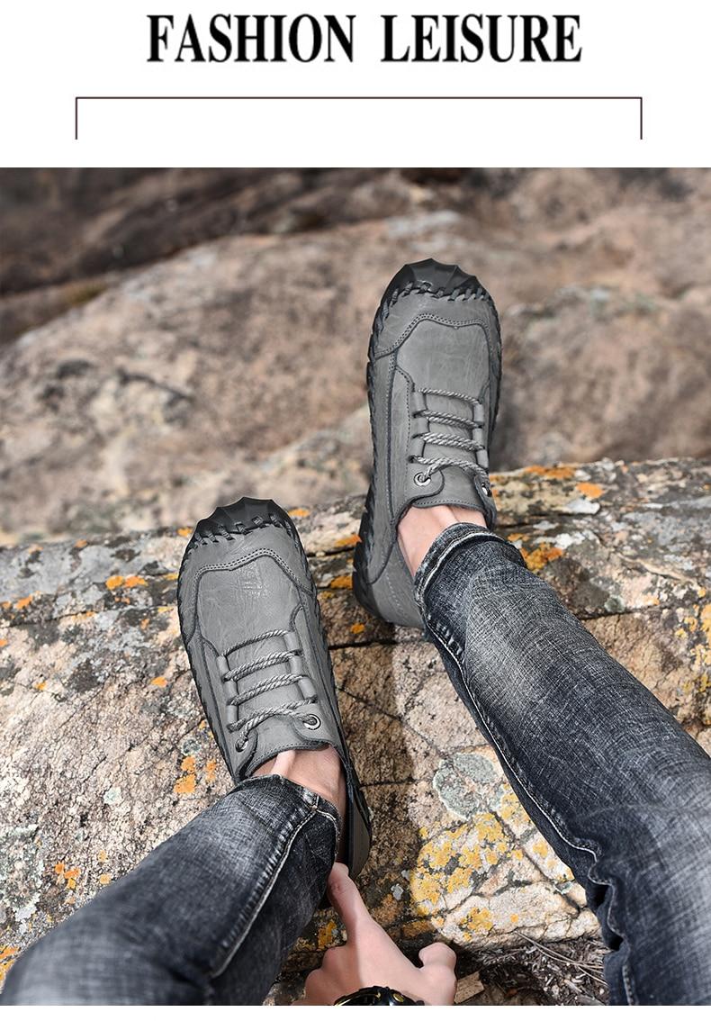 户外鞋_16