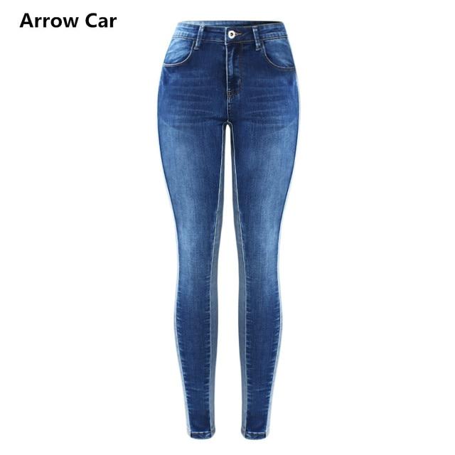 284d442443d Arrow Car Side Stripe Jeans Women`s Mid High Waist Stretch Denim Skinny  Pants Trousers Jeans For Women Plus Size 3XL