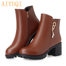 AIYUQI 2019 new genuine leather female ankle boots  big size Australia thick wool Martin sexy winter