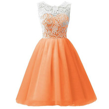 Lace Ball Gown Girl
