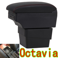 For Skoda Octavia Hand box OCTAVIA Car delivery chargeable Central modified armrest box uab Skoda Special auto parts