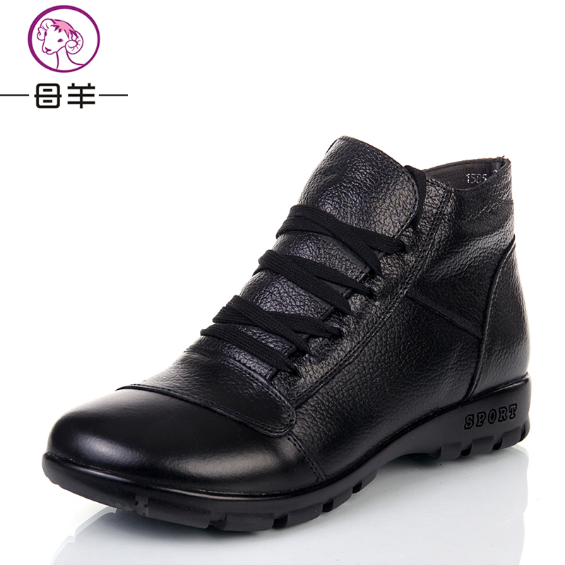 Plus size 35 43 2016 Winter Women Shoes Woman Genuine Leather Flat Ankle Boots Warm Snow