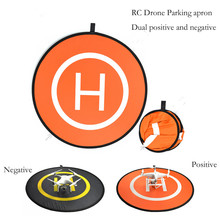 Fast-fold landing pad helipad protective RC Drone gimbal Quadcopter Helicopter part for DJI phantom 2 3 4 inspire 1