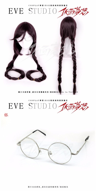 Danganronpa Chiaki//Peko//Miu//Junko//Ibuki//Touko//Monokuma Headwear Cosplay Wig
