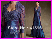 Royal Blue Beaded Taffeta Mother of the Bride/Groom Dresses Gowns With Lace Jacket M002