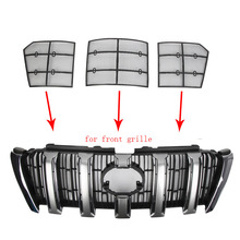 3pcs for TOYOTA PRADO 2010-2013 2014-2017 Front grille Insect net