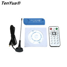 New USB 2.0 Software Radio DVB-T RTL2832U+R820T2 SDR Digital TV Receiver Stick(China)
