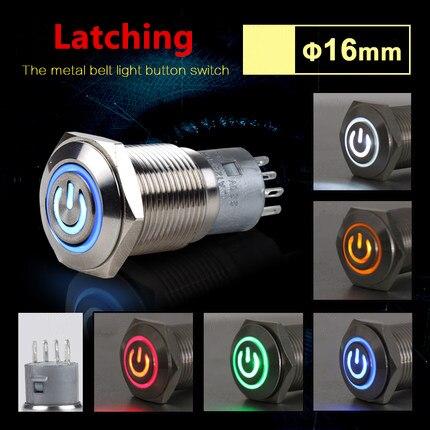 16mm Locking Latching Push Button Switch Metal LED 5V 12V 24V 36V 110V 220V 1NO 1NC Red Blue Yellow Green White Waterproof IP65
