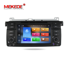 2G RAM Android 8.0 Eight Core car multimedia player for BMW E46 M3 car dvd player,gps navigatior ,wifi,3G,4G,BT,canbus,radio,RDS