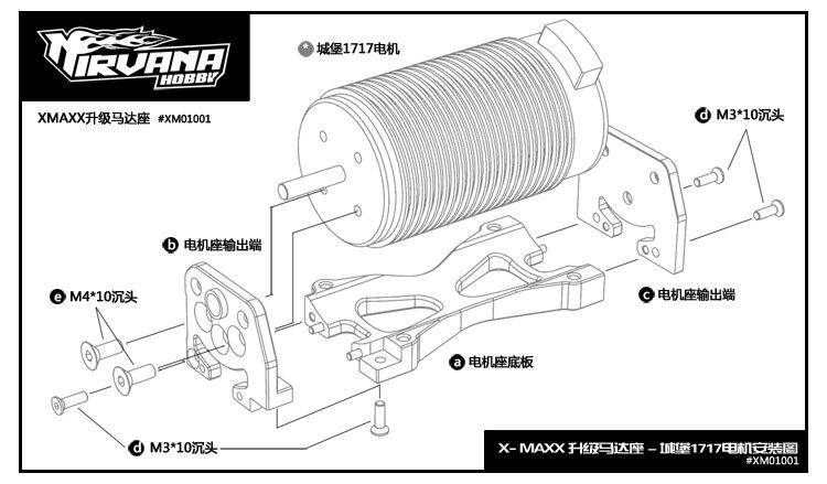 base de montagem do motor do motor 02