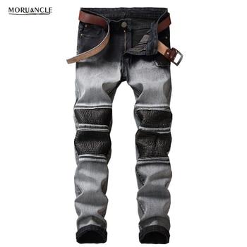 7c86cb34ad38 MORUANCLE новые мужские байкерские джинсы брюки кожаные Лоскутные мужские  прямые ...