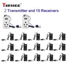 цены Wireless  Tour Guide System YT200 YARMEE  for museum tour guiding ,simultaneous interpreter,wireless meeting