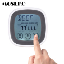 MOSEKO Household  Digital Meat Touch Screen Thermometer Food Probe BBQ Oven Thermometer Kitchen Cooking Tools With Alarm Clock