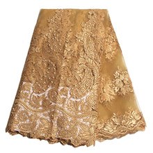 Gold African French Lace Fabric High Quality African Tulle Lace Fabric For Wedding Beaded French Lace Fabric AMY1315C-6