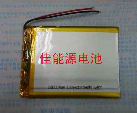 3.7V polymer lithium battery 605585 3500MAH tablet mobile power DVD eBook Rechargeable Li-ion Cell