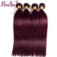 RUIYU Burgundy Brazilian Hair Weave Bundles Straight Human Hair Extensions 99J Red Hair Bundles Non Remy