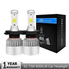 Супер яркий 6500 К H4 светодио дный H7 H11 H1 H3 COB Чип S2 авто фар 72 Вт 8000LM Высокая ближнего света все в одном автомобилей лампы