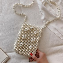Pearl Beaded Flower Decoration L   Flower beaded ladies shoulder bag, hand-woven coin purse mobile phone bag diagonal package