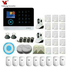 YoBang Security 3G WIFI Home Intruder Alarm System,2.4 Inch TFT Display APP Control ,WCDMA/CDMA Home Alarm System With RFID Tag.
