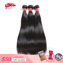 Ali Queen Hair Products 3pcs Lot Natural Color 8″~30″ In Stock Brazilian Virgin Hair Straight Human Hair Weave Bundles