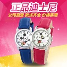Disney бренда Микки дети часы Мальчики и девочки 30 м водонепроницаемый кварцевые часы дети часы Натуральная Кожа Аниме