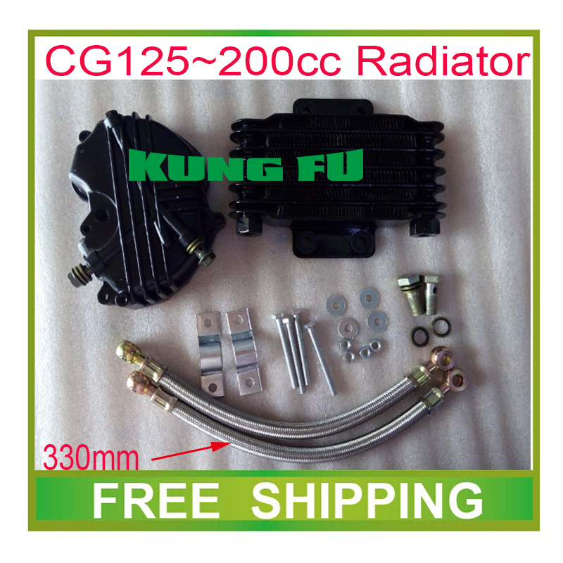 CG125 CG150 CG200 CG250 125cc 250cc dirt pit bike motorcycle radiator cooling system alloy silver accessories free shipping 125cc cbt125 carburetor motorcycle pd26jb cb125t cb250 twin cylinder accessories free shipping