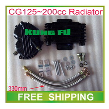CG125 CG150 CG200 CG250 125cc 250cc dirt pit bike motorcycle radiator cooling system alloy silver accessories