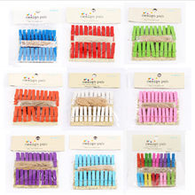 Coloffice 20PCs/Set Simple Wood Photo folder Colorful Wooden Clip Snack Send Twine Decoration Room Office School Supplies